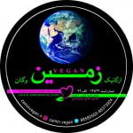 Logo of Zamin vegan restaurant in Tehran, Iran