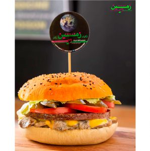 Vegan hamburger - Vegan restaurants in Tehran - Zamin