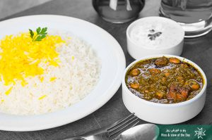 Ghorme sabzi from a vegetarian restaurant in Tehran-Iranian Artist Forum
