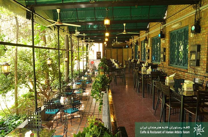 Balcony of Iranian Artist Forum vgetarian restaurant