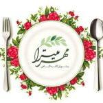 Logo of Mehre Mitra vegetarian restaurant