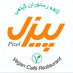 Logo of Pizel vegan restaurant in Iran.