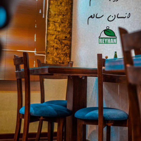 Reyhan vegetarian fastfood- Mehrdad st. branch